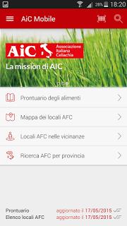 app aic